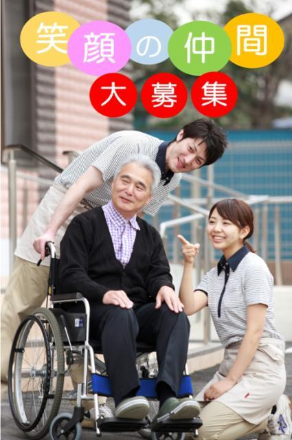 介護付有料老人ホーム ソラスト大宮東[さいたま市見沼区] の画像・写真