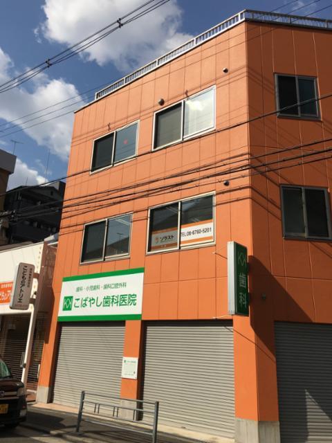 ホームヘルプサービス ソラスト平野[大阪市平野区] の画像・写真