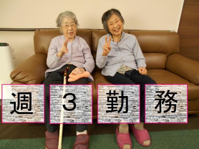 まんてん堂グループホームすま飛松[兵庫県神戸市須磨区板宿町] の画像・写真