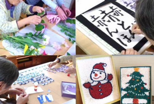 グループホーム金閣アネックス[京都市西京区] の画像・写真