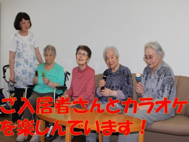 グループホーム ソラストそよか姫路[兵庫県姫路市] の画像・写真