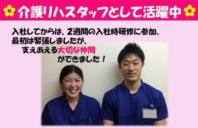 ベストケア・デイサービスセンターしまなみ【愛媛県今治市】の画像・写真