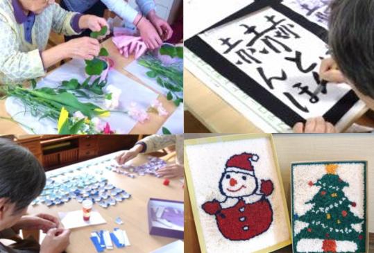 グループホーム ソラスト金閣アネックス[京都府京都市西京区] の画像・写真