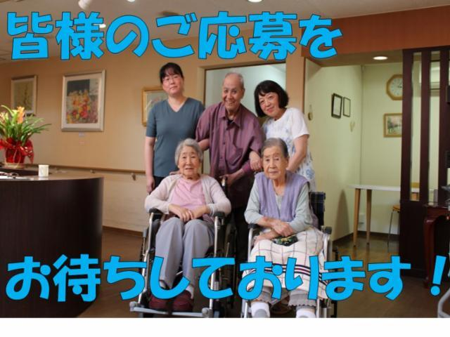 介護付有料老人ホーム ソラストさらさ湯ノ浦[愛媛県今治市] の画像・写真