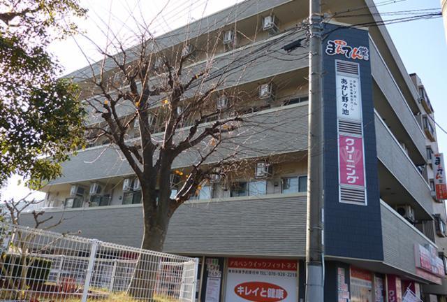 まんてん堂小規模多機能型ホームあかし野々池[兵庫県明石市小久保] の画像・写真