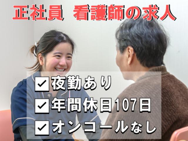 サービス付き高齢者向け住宅 桜香(ほのか)【大分県大分市】の画像・写真