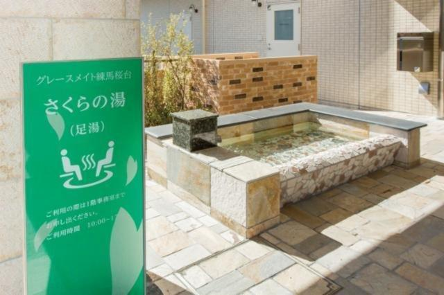 グレースメイト練馬桜台【東京都練馬区】の画像・写真