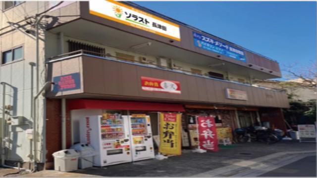 ホームヘルプサービス ソラスト長津田[横浜市緑区] の画像・写真