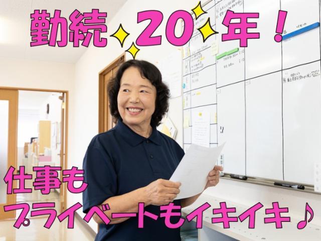 ベストケア株式会社訪問介護事業所【愛媛県松山市】の画像・写真