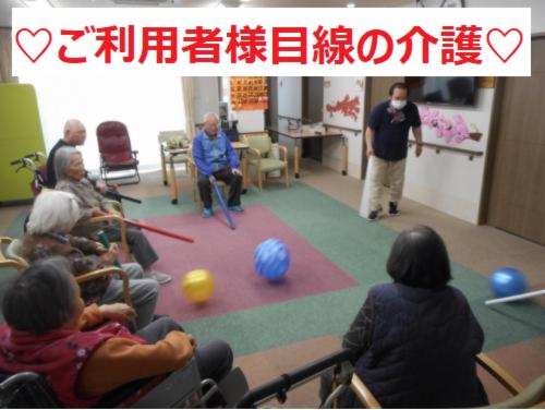 まんてん堂小規模多機能型ホームひょうご須佐野[兵庫県神戸市兵庫区明和通] の画像・写真
